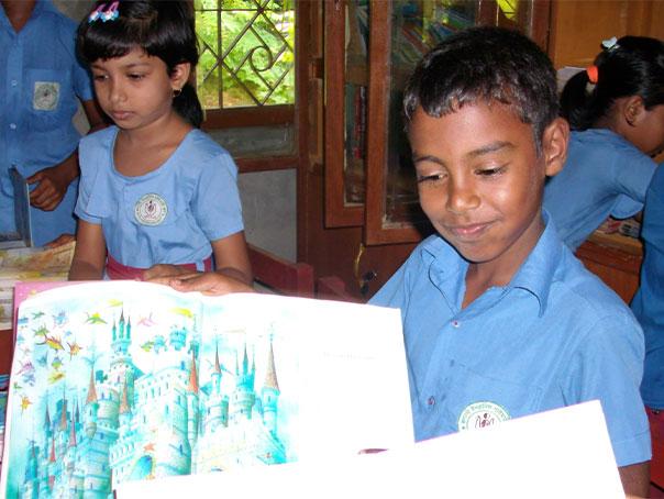 Savar Primary School